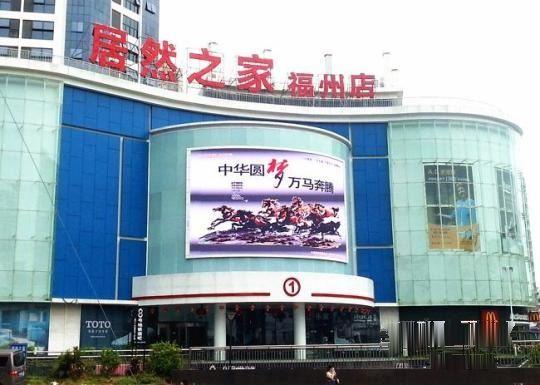 福州台江茶亭地铁口223平店面急售另有507平出售