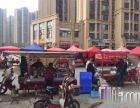 光华公交总站出站口开心包点青羊百亿商圈