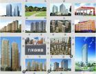 九龙仓珑玺 双地铁口50米 申花核心位置铂金旺铺