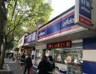 江苏路沿街商铺 好德超市 75平 年租30万