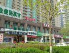 (北京)东燕郊天洋城广场+临街商铺+70年产权+带租金出天洋城南