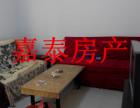 城西丰园小区三中附近陈刘居民楼好楼层家具齐全拎包入住陈刘居民楼
