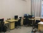 联创 长江商务大厦写字楼出租 位置优越 仅租2500