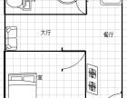 低价出租观墩花苑 1100元 1室2厅1卫 普通装修,随观墩花苑
