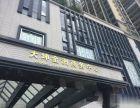 惠城区金山湖商业力作大坤金州广场尽享核心地带便利服务