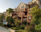 不限购不限贷首付十万起 多维立体交通 山水一色花园洋房风景英伦