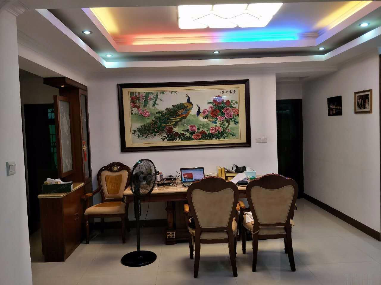 成信景苑 4室2厅2卫 151.3平米出售