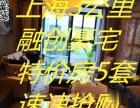 上海3公里融创豪宅典范出则繁华入则宁静张江长三角科技城融创江南悦