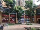 白沙洲临街旺铺+黄家湖大学城门口+禧瑞都即将开盘