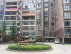 体育馆斜对面!新加坡 大4房+阳台+带全套家具家电