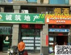 东郊 繁华商圈 临街纯一层 五证齐全旺铺 底价售