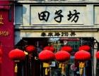 打浦桥沿街旺铺+美容美甲+甜品+奶茶+咖啡+面包