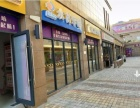 嘉定11号线白银路地铁口沿街商铺54平只要120万