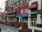 嘉定新城.叶城路,红土天阶商铺,通气可做重餐饮.