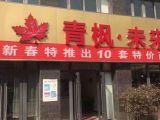 钟楼区政府临近地铁2号线清枫颐景沿街旺铺带租约收益