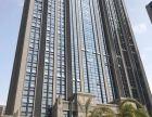朝阳时代广场朝阳新城商务中心商务写字楼 现房