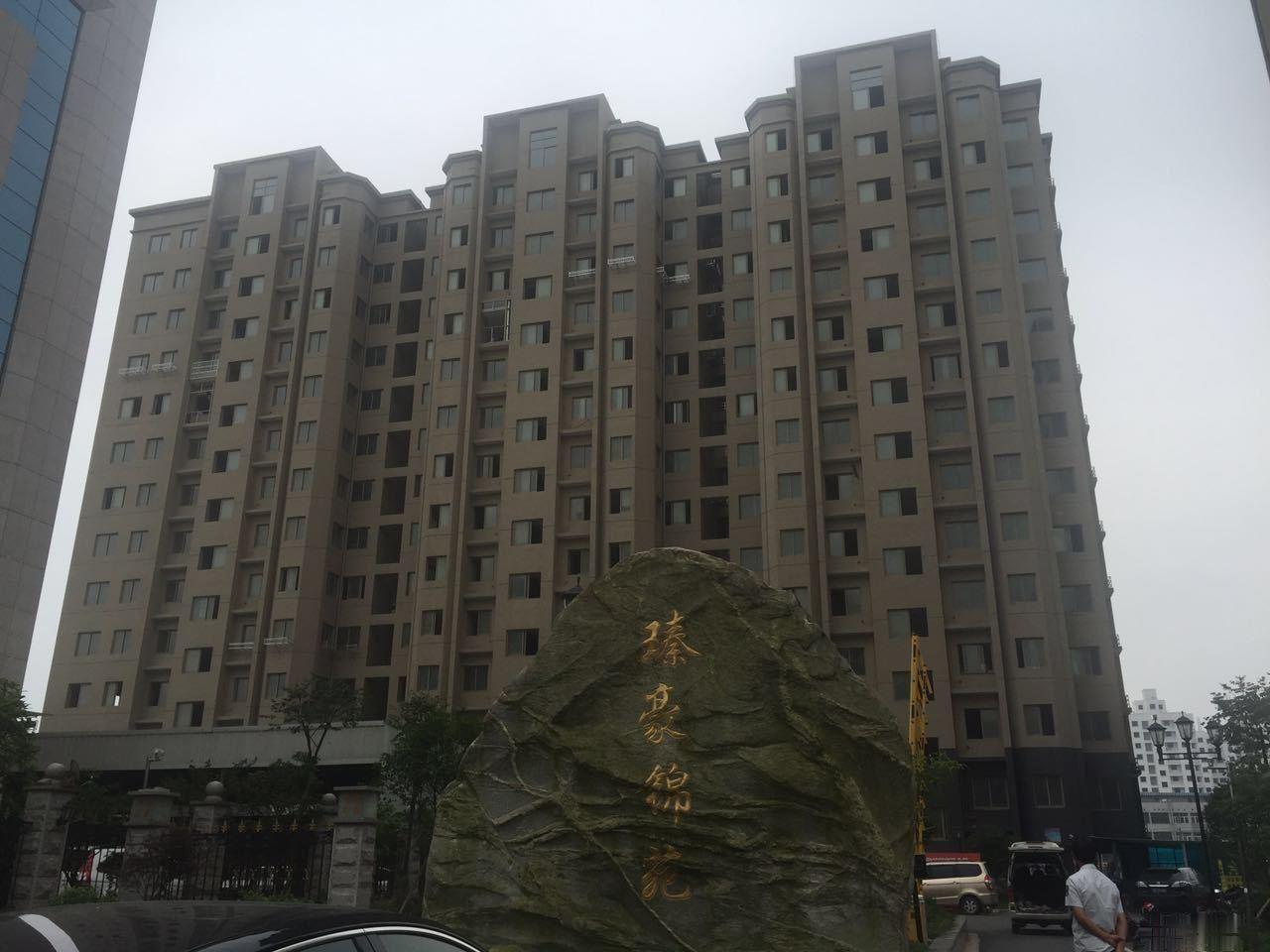 永中臻豪锦苑 3室2厅2卫 137 仅售138W