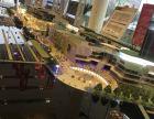 市中心一体化购物广场 开发商直售 比售楼部更便宜
