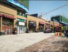 投资正源南街三沙源旅游度假区商业街商铺纯一层