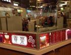 高铁站和轻轨站交界处31平贡茶店付17万月收4千多
