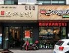 浦东惠南,纯沿街,可自营,年租金30万带租出售!