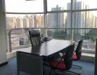 飞洲时代大厦:106M,精装修+3间隔断,全套家具