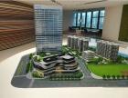 高品质楼宇丨采光视野佳丨业主直租丨汉中路站上盖