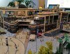 天远红树湾广场商铺盛大开盘一楼沿街位置好商圈