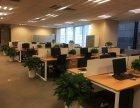 申能大厦丨接受金融丨地铁盖上丨500平米丨全套家具