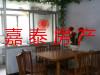 肥城-明桂花园3室2厅-55.5万元
