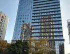建设大道翔龙国际大厦写字楼,工程款出售有多套出售