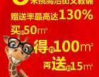 五象核心 江边美食铺 阳光城丽景湾 临街学校