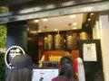 急售9号线松江大学城文汇路沿街商铺