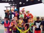 弹跳龙杂技小丑承接全国各地商演景区演出