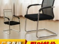 重庆九龙坡办公椅办公桌顺通家具,办公家具 老板桌椅批发