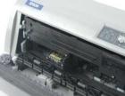唐山市较专业维修HP CANON EPSON等大幅