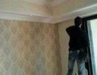 郎溪贴墙纸的师傅 郎溪旧颜墙纸工程队