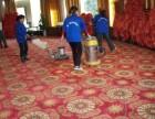 专业地毯清洗 沙发清洗