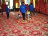 北京专业地毯清洗 沙发清洗