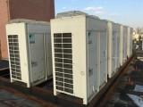 长沙海尔空调维修点全市维修24H联系方式
