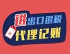 广州代理记账新客户免费送两个月体验