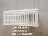 厂家直供新款方形塑料运鸡筐 成鸡周转筐