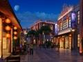 东高新 石鼓园文旅项目 商业街卖场 15-800平米