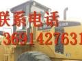 工程机械设备临工933l龙工855d型装载机销售价格