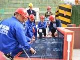 浙江地区专业承揽新建防水,房屋修缮和小区改造等工程,欢迎咨询