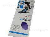 DELL016带键位专用键盘保护膜(彩色)New Inspiro