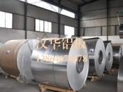 汉华商贸为您供应好的铝卷钢材 ,铝卷价格