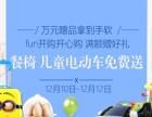 12.10-12.12,妈咪网店庆狂欢来袭,荷兰美素2听组合