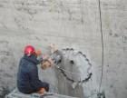 包头市专业基础灌浆建筑工程打孔公司