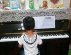 幼儿早教钢琴培训